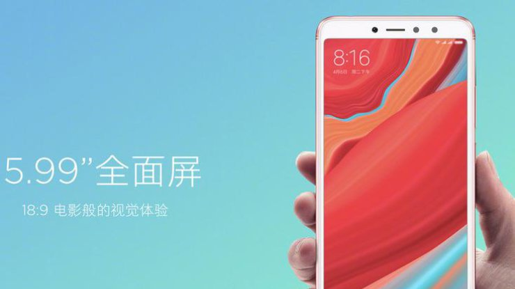 Xiaomi представила смартфон для любителей селфи (фото)