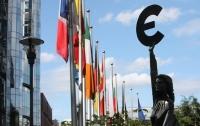 ЕС выделил 15,5 млн евро на реформу госуправления в Украине
