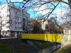 В честь украинского диссидента Макуха назовут мост в Праге, - посол Перебийнис. ФОТО
