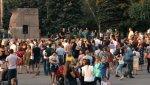 Форс-мажор: лидер российской группы Аквариум перенес концерт в Киеве