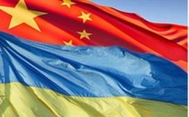 УБРР нацелен на обслуживание производства и инвестиций между Украиной и Китаем