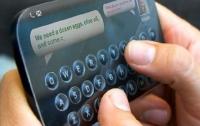 Samsung планирует выпустить полностью безрамочный смартфон