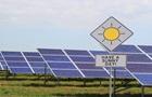 В Чернобыле сдают участок под солнечную электростанцию
