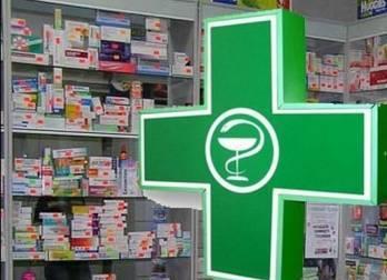 Госпродпотребслужба Украины начала мониторинг информации относительно цен на препараты по программе реимбурсации