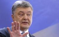 Порошенко призвал остановить Северный поток-2