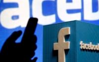 У Британії оприлюднили докази продажу даних користувачів Facebook