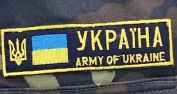 С начала АТО реабилитацию и лечение за границей прошли 287 украинских военных