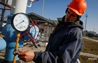 Припинення транзиту газу поглибить конфлікт із РФ – Нафтогаз