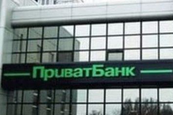 PrivatBank introduces money transfer service using Welsend system