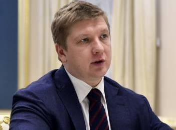 Naftogaz intends to enter eurobond market in 2018