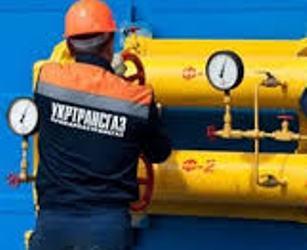 Україна від початку опалювального сезону знизила запаси в ПСГ на 21 процентов