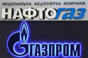 Переговори Нафтогазу і Газпрому про розірвання контрактів завершилися без результату, Газпром подав позов до суду