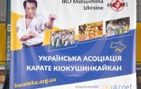 В Киеве успешно прошел открытый кубок Мацушимы по карате Киокушинкайкан