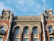 НБУ подал кассационную жалобу в Высший административный суд