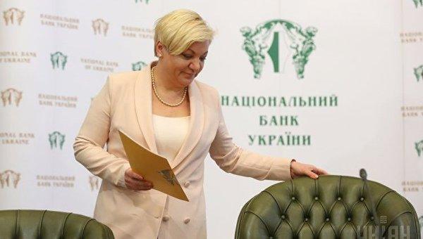 Гонтарева рассказала, почему ее так долго не увольняли