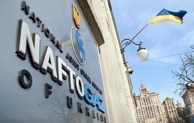Нафтогаз почав поставки газу Київтеплоенерго