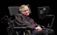 Стивен Хокинг выложил свою докторскую диссертацию в открытый доступ