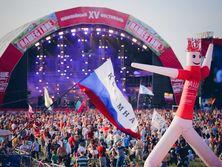 На фестивале представят экспозицию минобороны РФ