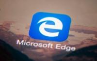 Microsoft откажется от браузера Edge