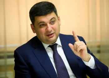 Ukraine ready to disrupt economic cooperation program with Russia – Groysman