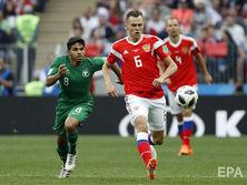 Россия играла с Саудовской Аравией 14 июня
