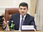 Кабмин выделил 300 млн грн на закупку жилья для семей воинов АТО