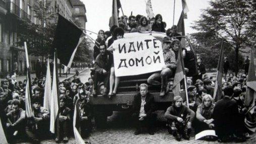 Это сломало хребет нации: уроки и последствия подавления Пражской весны в Чехословакии