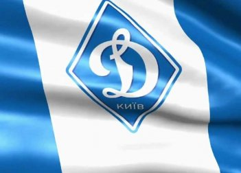 Dynamo Kyiv reaches last 16 of Europa League