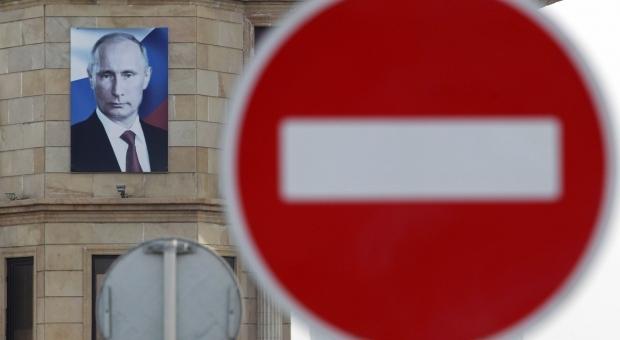 Белый дом заявил, что Сенат нарушил процедуру утверждения санкций против РФ