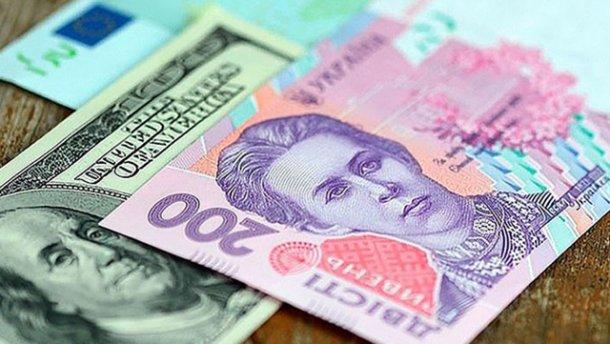 Готівковий курс валют 20 квітня: євро і долар синхронно впали перед вихідними