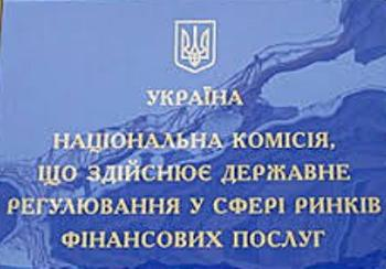 Нацкомфинуслуг аннулировала лицензию СК Класс страхование жизни