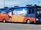 Канада выделила 1,45 млн долларов на просветительский проект о Голодоморе. ФОТО