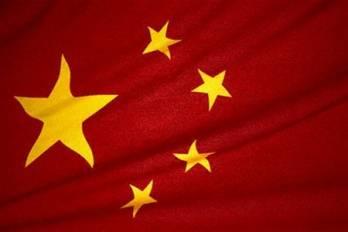 Китай построил крупнейший в мире рудовоз грузоподъемностью 400 тыс. тонн