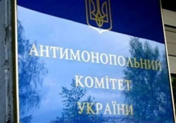 АМКУ оштрафовал физлицо за получение контроля без разрешения над Клубом сыра и Дубномолоко