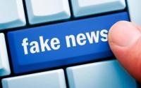 Google News потратит $300 млн на борьбу с фейками