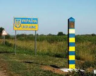 Експерти прикордонного відомства України та Молдови спільно оцінили загрози прикордонної безпеки