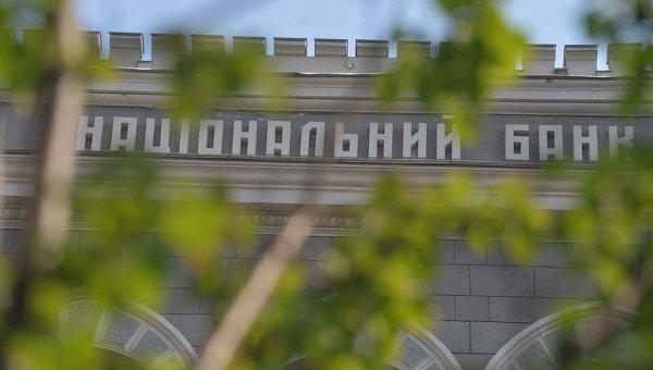 Каждый третий банк в Украине нарушает нормативы НБУ