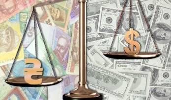 НБУ знизив курс гривні до 28,88 грн/$1