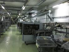 Россия арестовала имущество фабрики