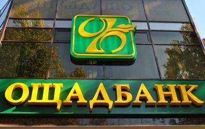 Ощадбанк нарахував Росії $180 млн штрафу