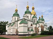 Софийский Собор построили в центре Киева в первой половине XI века