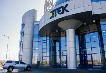 DTEK to issue interest-free fiscal aid of UAH 300 mln to Svitlo Shakhtaria plant
