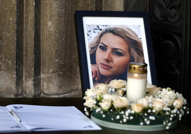 Задержан подозреваемый в убийстве Виктории Мариновой