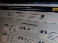 Согласно декларациям, общая площадь недвижимости украинских чиновников за границей превышает 2 млн квадратных метров, или 212 гектаров