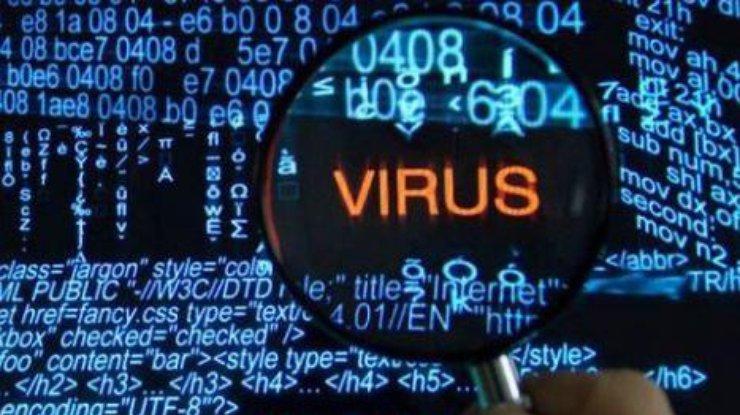 В сеть запустили новый опасный компьютерный вирус