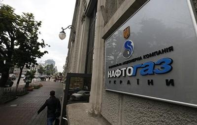 Арбітраж об єднав позови Нафтогазу і Газпрому
