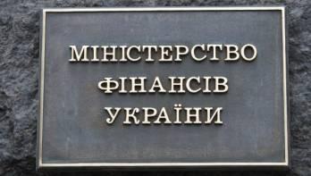 Рада з фінстабільності України назвалазатримку кредиту МВФ основним фактором ризику