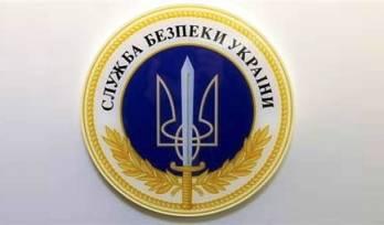 СБУ в Харьковской области перекрыла канал поставок в РФ агрегатов для военно-транспортной авиации