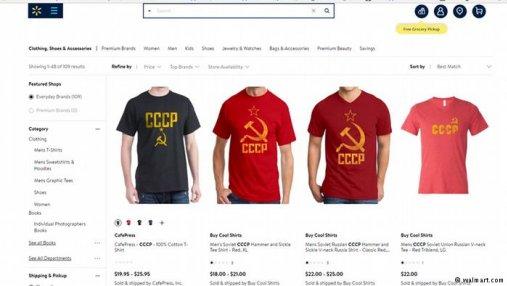 Американская сеть магазинов отказалась от продажи одежды с символикой СССР: известна причина