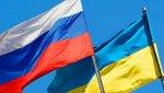 Трамп подписал закон о бюджетном финансировании США, который предусматривает помощь Украине